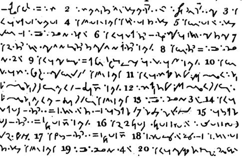 Exemple de prise de notes en sténographie selon la méthode Gurney